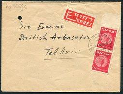 1952 Israel Ramat Gan Express Cover - Sir Francis Evans, British Ambassador, Tel Aviv - Israel