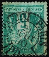 -Sage N°75 Type Ll. O PARIS-JOURNAUX 21 Aôut 1890 - 1876-1898 Sage (Type II)