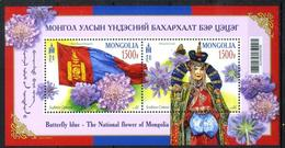 Mongolia 2017 Flora, Butterfly Blue, National Flowers Of Mongolia, Traditional Costumes - Mongolie
