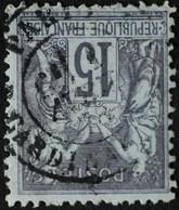 -Sage N°77 Type Ll. O PARIS Rue Cardinal-Lemoine.1 Avril 1878. - 1876-1898 Sage (Type II)