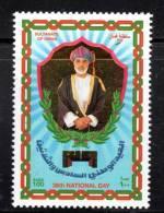 OMAN - 2006 -N° 584 ** - Oman