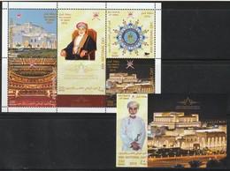 OMAN -2 Blocs  N°80/81 ** (2015) Sultan Qabus Ibn Said Ibn Tamur - Oman
