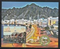 OMAN - Bloc  N°59 ** (2014) - Oman