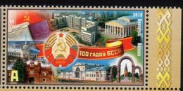 BELARUS, 2019, MNH, 100 YEARS OF BYELORUSSIAN SOVIET SOCIALIST REPUBLIC, ARCHITECTURE, 1v - Celebrations