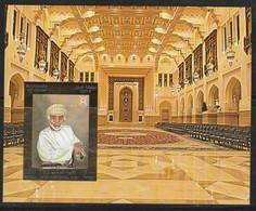 OMAN - Bloc  N°64 ** (2014) Sultan - Oman