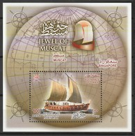 OMAN - Bloc  N°49 ** (2010) Jewel Of Muscat - Oman