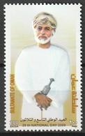 OMAN - N°656  ** (2009) Sultan - Oman