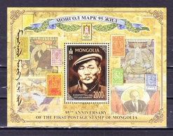 Mongolia 2019 95 Years Mongolian Stamps Souvenir Sheet MNH - Mongolie