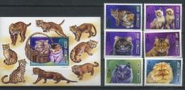 Mongolia 1998 Fauna, Cats - Mongolie