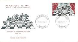 Chess Schach Echecs Ajedrez - Mali. Bamako 1974 - 21st Chess Olympiad - FDC CKM 439e - Echecs