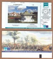 AC - MINIATURK FOUNTAIN OF AHMED III & HAGIA SOPHIA ENTRANCE TICKET ISTANBUL, TURKEY - Tickets - Vouchers