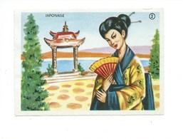 JAPON JAPAN Asie Japonaise Race Chromo TB 90 X 65 Mm Comme Neuve Dos Blanc Pas De Pub. - Autres