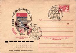 Chess Schach Echecs Ajedrez -USSR. Riga 1975 - 6th Summer Spartakiad Of The USSR - Postal Stationery CKM 489 - Echecs