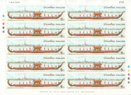 Thailand 1996 Golden Jubilee, Sheet Of 10 Stamps, MNH** - Thaïlande