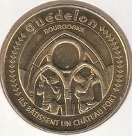 MONNAIE DE ¨PARIS 89 TREIGNY  Chantier Médiéval Guédelon - Bourgogne 2016 - 2016
