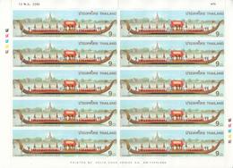 Thailand 1997 The Royal Barge, Sheet Of 10 Stamps, MNH** - Thaïlande
