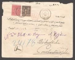 1895  Lettre Recommandée De Tripoli / Barbarie Pour Constantinople  Sage De France Yv 97 + 98 - Levant (1885-1946)