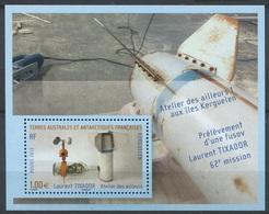 TAAF 2013 - N° F683 - Atelier Des Ailleurs - Laurent Tixador - Neuf -** - Französische Süd- Und Antarktisgebiete (TAAF)