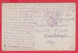69K21 / Bulgaria WW1 - 54  Infantry Regiment , 3 Company , ROMANIA Victor Schivert - DAS MODELL NUDE WOMAN - 1. Weltkrieg