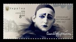 Ukraine 2019 Mih. 1775 Cinema. Actor Alexander Vertinsky MNH ** - Oekraïne