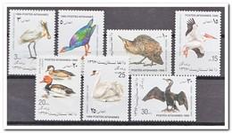 Afghanistan 1989, Postfris MNH, Birds - Afghanistan