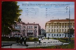 SERBIA - SRBIJA , BEOGRAD - STARI I NOVI UNIVERZITET - Servië