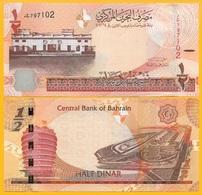Bahrain 1/2 (half) Dinar P-30 2016 UNC - Bahrein