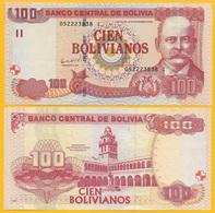 Bolivia 100 Bolivianos P-241 2011 Series I UNC - Bolivie