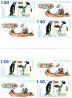 BULGARIE 2011-2012  / Magnifique Série De 2 Valeurs Dentelées + Bloc 2 Valeurs + Vignette MNH + 3 Blocs Essais Couleurs - Preservar Las Regiones Polares Y Glaciares