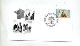 Lettre Cachet Mulhouse Tour De France 1971 - Marcophilie (Lettres)
