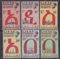 Ethiopie PA N° 43 / 48  XX 70ème Anniversaire D'Addis- Abeba :  Les 6  Valeurs Sans Charnière,  TB - Ethiopie