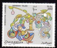 1997 Somalie, Conte, Arbre, Génie - Somalië (1960-...)