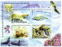 BULGARIE 2007-2008  / Magnifique Série De 4 Valeurs Dentelées Sur Bloc + 1 Valeur MNH - Année Polaire Internationale