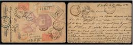 BULGARIA. 1896 (1/13 May). Silistrie - Japan. Reg Fkd Card. Rare Dest + Transited + Unclaimed Dest Pmk. - Bulgarien