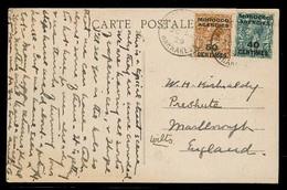 MARRUECOS - British. 1929. Marrakesh - UK. Fkd Card. Fine. - Maroc (1956-...)