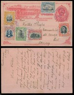 COSTA RICA. 1905 (29 April). Puntarenas - Germany. 2c Red Stat Card + 6 Adtl Diff Stamps, Violet Cds. Lovely Item. - Costa Rica