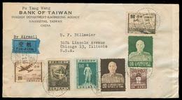 TAIWAN. 1956 (20 Feb). Kaohsing - USA. Air Multifkd Env Incl 2 X 0,10 + 0,40 Tchank K. VF. - Taiwan (Formose)