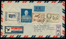 TAIWAN. 1956 (2 Feb). Kaohsiung - USA. Air Multifkd Env / Aux Marks + 2 Labels + 1,40$ Tkhank K. - Taiwan (Formose)