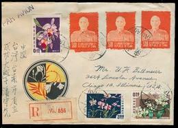 TAIWAN. 1958. Tainan - USA. Reg Air Multifkd Env Incl. Orquids Stamps + 5$ (x3) Tchanks KS. VF + Arrival. - Taiwan (Formose)