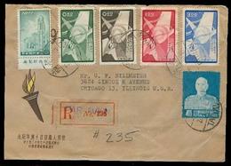 TAIWAN. 1959. Tainan - USA. Reg Multifkd Env Incl 4$ Tchank K. - Taiwan (Formose)