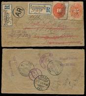 MEXICO. 1893. Tapachula / Chiapas - USA / NY. Reg AR Fkd Env Incl 25c Vermilion + Labels + Transits. Via Oaxaca - Tehuan - Mexico