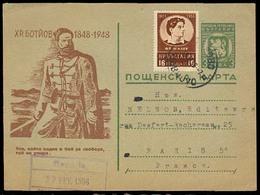 BULGARIA. 1956. Gabrovo - France. 3l Green Ilustr Stat Card + Adtl. Fine. - Bulgarien