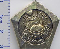 21-11 Space Soviet Russian Pin. Interplanetary Station Luna-9. Moon Jan 1966 - Space