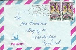 Tunisia  - Letter Sent To Denmark   H-1520 - Tunisia
