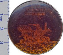 371 Space Soviet Russian Pin. LUNOKHOD-1 (Luna-17) 17 Nov 1970 - Space