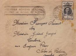 COTE FRANCAISE DES SOMALIS - SERVICE AERIEN SPECIAL PENDANT LE BLOCUS DE DJIBOUTI / TAMPON CONTROLE POSTAL - French Somali Coast (1894-1967)