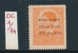 Monténégro - Occupation Italienne - Voir ** MNH - Montenegro