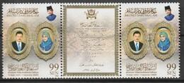 BRUNEI - N°643/4 ** (2004) Mariage Du Prince Héritier - Brunei (1984-...)