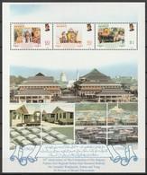 BRUNEI - BLOC N°17 ** (1998) - Brunei (1984-...)