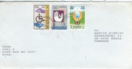Qatar - Cover Sent To Denmark    # 270 # - Qatar